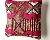 African Wax Print Pillow Cover (Bisou Ivory)