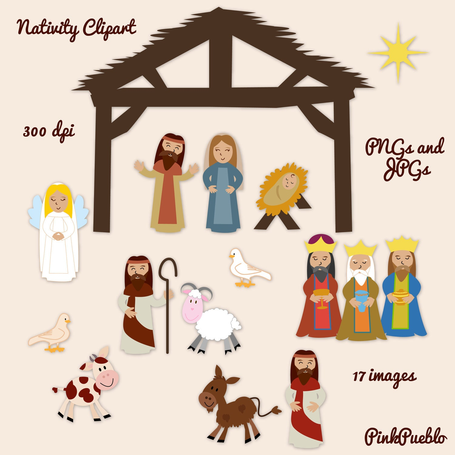 jesus christmas clipart graphicsml in ysazyxuthub
