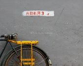 BOGO SALE a yellow bicycle and grey wall in beijing // original travel photography // 8x10 or 8x12 home wall decoration - kanpai