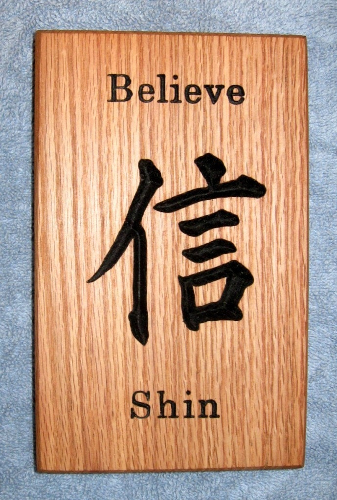 believe in japanese writing