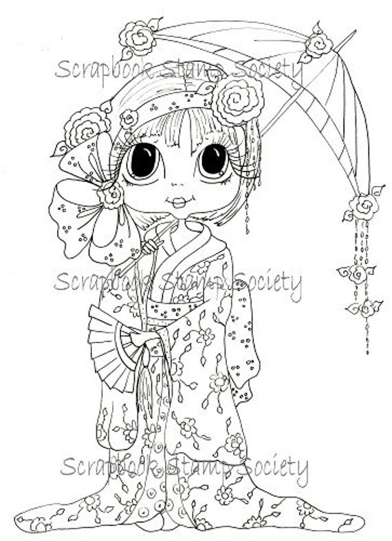 Digital Digi Stamps Big Eye Big Head Dolls Digi Rose Blossom By Sherri Baldy