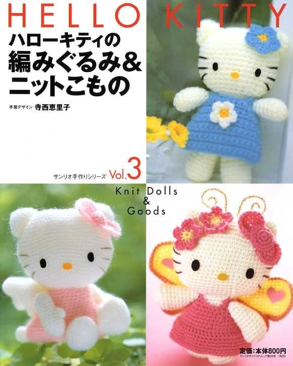 Out of Print / Hello Kitty Amigurumi and Knit Goods ...