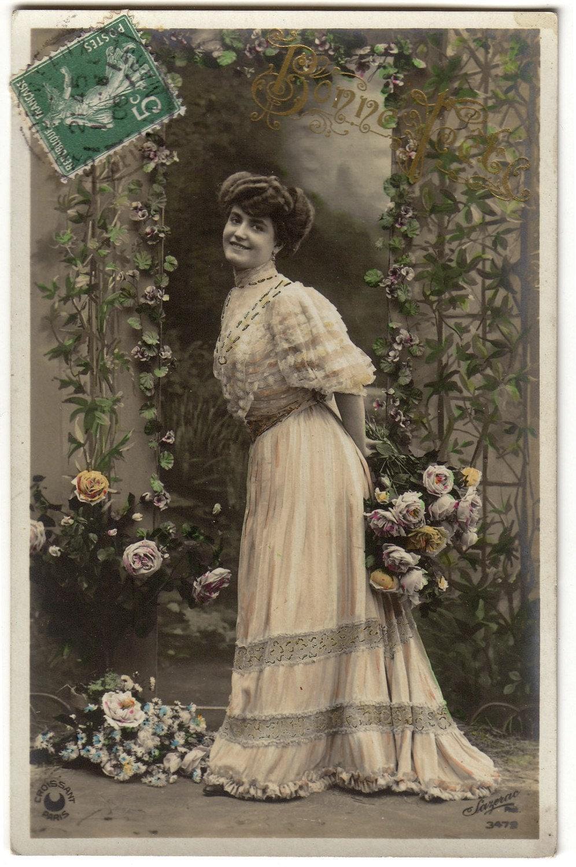 Камиль (открытка)