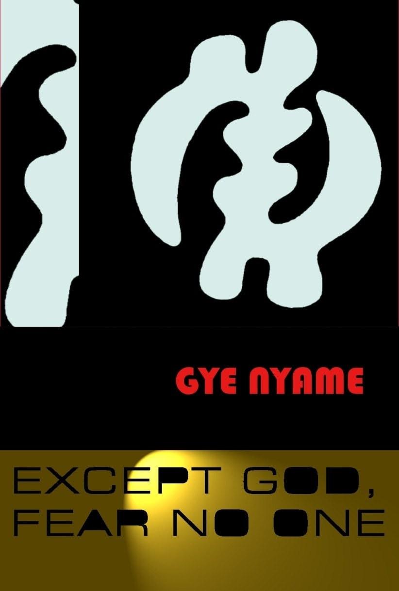 GYE NYAME Adinkra Symbol Poster - Archival Art Print