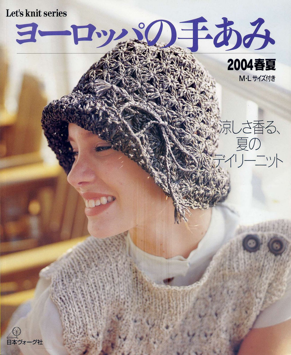 Knitting Pattern Books Hats : 301 Moved Permanently