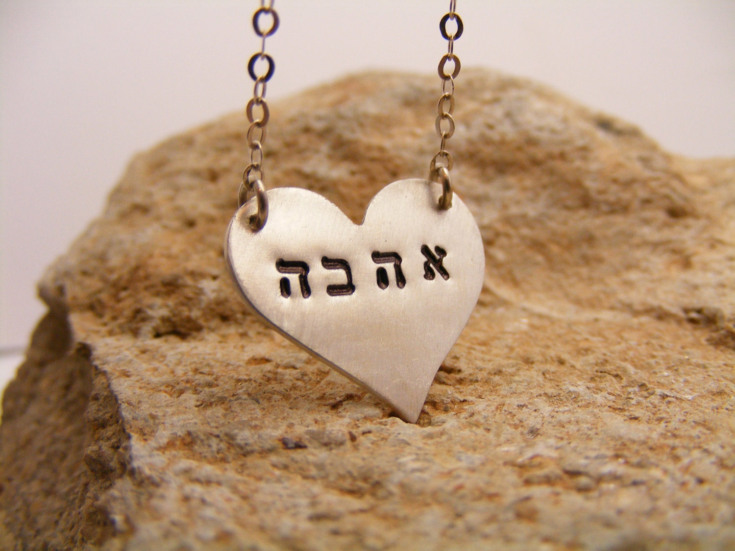 Stamped heart with the Hebrew word  for love , stamped Pendant , stamped necklace, stamped heart  Pendant Necklace , heart necklace.