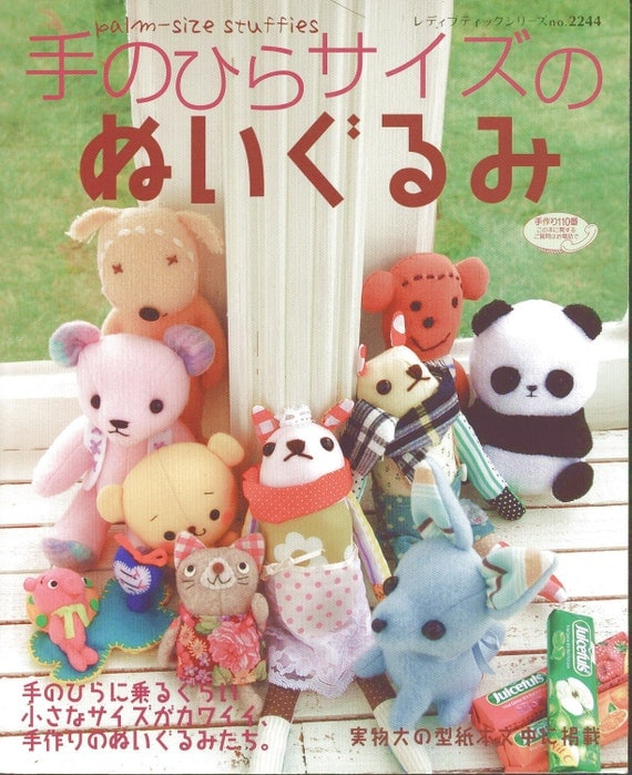 Palm-Size Stuffies - Japanese Craft Book -Handmade Stuffed Dolls and Animals